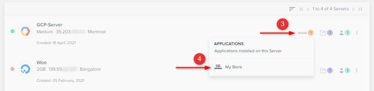איך להגדיר כתובת ברירת מחדל למיילים שלכם ב-Cloudways